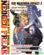 www.downloads.neogeoforlife.com/images/NeoGeoFreakTGS2005.jpg